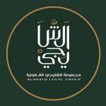 Al Shayji Legal Group